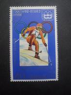 Corée Du Nord Poste Aérienne N°3A JEUX OLYMPIQUES D'INNSBRUCK 1976 Oblitéré