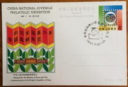 China 1987, JP. 12, China National Juvenile Philatelic Exhibition, Cancelled - China