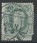 Lot N°34508  N°30, Oblit Cachet à Date - 1858-1862 Médaillons (9/12)