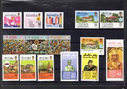 BRUNEI 5 SERIES COMPLETES ENTRE 369/371** ET 398/400** SUR DIVERS SUJETS DONT ANNIVERSAIRE DU COURONNEMENT - Brunei (1984-...)
