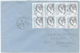 1999 DONNE L.100 E L.100/0,05 QUARTINE BUSTA 18.1.00 TARIFFA LETTERA GEMELLI TIMBRO ARRIVO OTTIMA QUALITÀ (A872) - 6. 1946-.. Republik