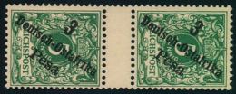 3 Auf 5 Pfg. Schrägaufdruck Im Postfrischen Zwischenstegpaar.