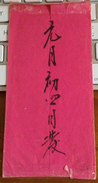 China, Pink Letter & Envelope - Unclassified