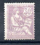 FRANCE - YT N° 128 - Neuf ** - MNH - Cote: 1000,00 € - France