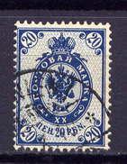 Finnland Nr.65 B II        O  Used        (566) - 1856-1917 Russian Government
