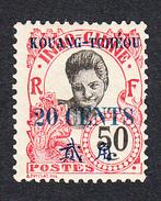 KOUANG TCHEOU - N°46 (Yvert)  - Légère Trace De Charnière - 20 Cents Sur 50 C - Gomme Coloniale - Kouang-Tchéou (1906-1945)