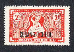 KOUANG TCHEOU : N° 117 (Yvert) - Neuf Sans Charnière - 2 Dollars - Nuance Foncée - Kouang-Tchéou (1906-1945)