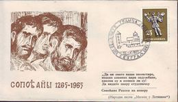 YUGOSLAVIA  - JUGOSLAVIA  - MONASTERY  SOPOCANI 1265-1965 - RELIGIOZ. PAINTING - BEOGRAD -1965