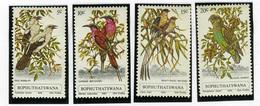 1980 - BOPHUTHATSWANA - Catg.. Mi. 60/63 -  NH - (I-SRA3207.14) - Bophuthatswana