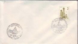YUGOSLAVIA  - JUGOSLAVIA  -  52 Conference Of The Interparliamentary Union - BEOGRAD -1963
