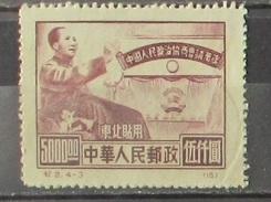 Cina 1950 Mao Tse Tung 5000 No Gum - 1949 - ... République Populaire