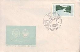 YUGOSLAVIA  - JUGOSLAVIA  -  DJERDAP PORTILE DE FIER - DAM DJERDAP -1965