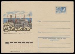 9866 RUSSIA 1974 ENTIER COVER Mint ODESSA UKRAINE SEA STATION MARINE PORT HAFEN SHIP BATEAU SCHIFF TRANSPORT 74-492 - 1970-79