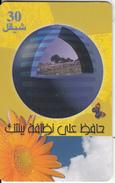 PALESTINE(chip) - Logo & Countryside, 09/00, Used - Palestina