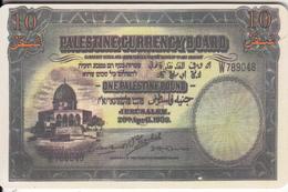 PALESTINE(chip) - Banknote 1 Pound, 03/00, Used