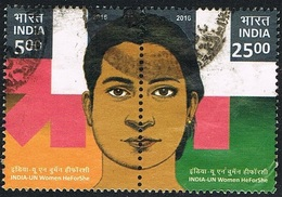 2016 - INDIA - PARITA' FRA I SESSI / EQUAL EQUALITY - CONGIUNTA CON ONU / JOINT ISSUE WITH THE UNITED NATIONS. USATI