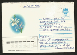 J)1991 RUSSIA, WHITE FLOWER, AIRMAIL CIRCULATED COVER, FROM RUSSIA TO MEXICO - 1923-1991 USSR