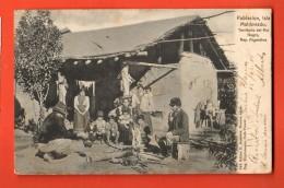 IAD-19 Poblacion Isla Maldonado, Territorio Del Rio Negro. TRES ANIME. Pionier. USED In 1915 For France - Argentina