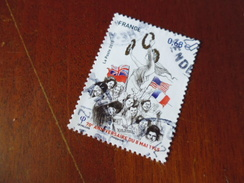 OBLITERATION CHOISIE  SUR TIMBRE   YVERT N° 4954 - Used Stamps