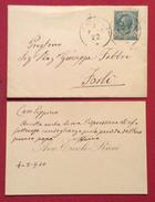 BIGLIETTO DA VISITA CON BUSTINA  AVV.ERCOLE RICCI FORLÌ  4/8/1910 - Cartoncini Da Visita