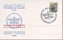 YUGOSLAVIA  - JUGOSLAVIA  - MEMORIAL HOSPITAL FOR WOMEN AND CHILDREN 1928 - BEOGRAD - 1969 - Umweltverschmutzung