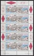 MONACO 1997 -  FEUILLE X 5 DUO  ( Y.T. N°  2082 / 2083  ) NEUFS** - Bloques