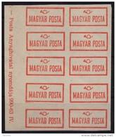 Telegraph Telegram LABEL - Vignette Label - 1963 Hungary, Ungarn, Hongrie - MNH With GUM - Télégraphes