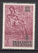 Maldive, égyptologie, Egyptology, Monuments De Nubie, Hiéroglyphe, Antiquité, Antiquity