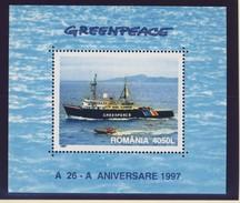 ROUMANIE 1997   BLOC GREENPEACE-BATEAUX  YVERT N°B247 NEUF MNH**