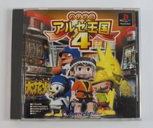 PS1 Japanese : Pachi-Slot Aruze Oukoku 4 SLPS 03089 - Sony PlayStation