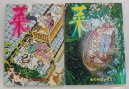 Sai  ( 1 & 2 )  Watase Seizo ( Used / Japanese ) - Comics (other Languages)