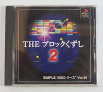 PS1 Japanese : The Block Kuzushi 2 SLPS 03036 - Sony PlayStation