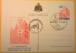 CARTOLINA NUOVA SAN MARINO 25°ANNIVERSARIO AVSS PRIMO GIORNO FDC 18 MARZO 1985 - San Marino