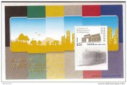 Hong Kong 2010 Centenary Of Railway Service Stamp S/s (B) Train Hologram Museum - Holograms