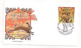 NOUVELLE CALEDONIE  ( NC - 596 )   2011  N° YVERT ET TELLIER   N° 1121 - FDC