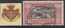 ITALIA - 1923 Manzoni 10 Cent. N.151 - Cat. 300 Euro - Usato - Used - Luxus Gestempelt - Usati