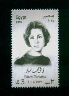 EGYPT / 2015 / FATEN HAMAMA ( ACTRESS ) / CINEMA / MNH / VF - Nuovi