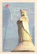 MACAO  ( D17 - 9561 )  2000  N° YVERT ET TELLIER     N° 96   N**
