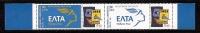 Greece 2001 > Mi 2079/80 > Hellenic Post Logo , Personal Stamp , Patras Carnival 2003 > Set New MNH ** - Nuevos