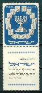 Israel - 1952, Michel/Philex No. : 66, - MNH - ***  - Short Tab - - Israel
