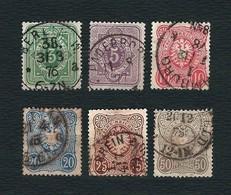 """GERMANIA 1875 - Cifra, Corona, Aquila Imperiale Con Nastro In Ovale - 6 Valori In """"PFENNIGE"""" - Michel DR 31-36 - Germania"""