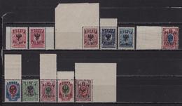 1920 Sol. 1-11 ** Poland Corpus W/o Nominal Overprint Full Series MNH OG See Discription - 1919-20 Occupazione Britannica