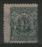 SALVADOR:  N°175a Oblitéré (surcharge Violette)       - Cote 160€ - - El Salvador