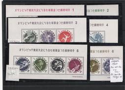 Japan 1964 Mi# Bl 67-72 ** MNH Sport Olympische Spiele Olympics Tokyo 1964