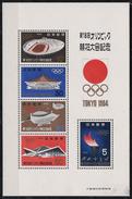 Japan 1964 Mi# Bl 73 ** MNH Sport Olympische Spiele Olympics Tokyo 1964