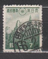 Japon - 267 Obl. - Usados