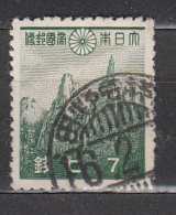 Japon - 267 Obl. - Usati