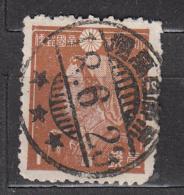 Japon - 325 Obl. - 1926-89 Imperatore Hirohito (Periodo Showa)