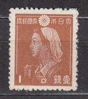 Japon - 325 **