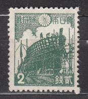 Japon - 325A **